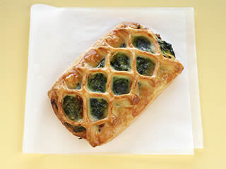 Au Bo Pain - Spinach & Cheese Hot Croissant
